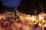 the autumn festival of Hakozaki shrine